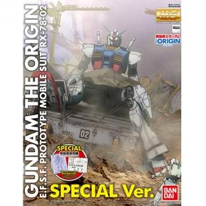 [MG]1/100 RX-78-2 GUNDAM THE ORIGIN Ver. 퍼스트 건담 (디오리진) SP에디션[4549660168980]