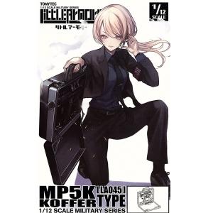 1/12 리틀아모리 LA045 MP5K 코퍼 타입  [4543736288459]