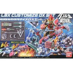 LBX 커스터마이즈 DX세트  [4543112769633]