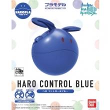 [하로프라 005] 하로 컨트롤 블루  [4549660283782]
