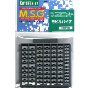 [M.S.G] 모델링 서포트 플라스틱 유닛 모빌파이프 리뉴얼 Ver. (P-112R)[4934054259885]