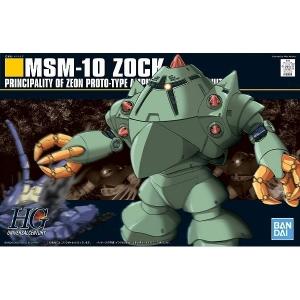 [HGUC] MSN-10 Zock - 족크[081] [4573102577436]