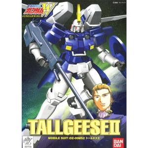[WF-13] TALLGEESE II 톨기스 2[4902425771588]