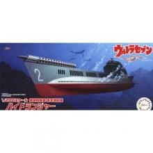 1/200 울트라세븐 - 지구방위군 해양 다이빙 보트 하이드랜져 2척 세트[4968728092119]
