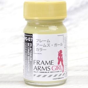 [FG07] 프레임암즈걸 컬러 시리즈 플래티너 브론드 쉐도우(반광) [4582182304078]