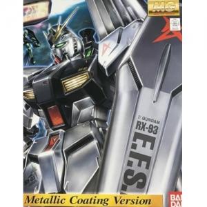 [MG] RX-93 뉴건담 메탈릭 코팅 Ver.  [4543112523747]