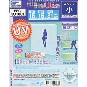 PPC-KU10CL 모델 커버 UV컷 소 클리어  [4534966091575]