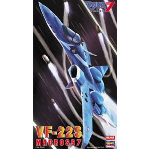 1/72 마크로스7 - VF-22S  [4967834657656]