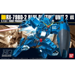 [HGUC] 1/144 Blue Destiny II 블루데스티니 2호기 [077] -강력추천[4543112492548]
