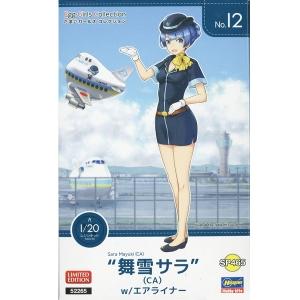 [계란비행기] 타마고걸즈 콜렉션 No.12 마유키 사라(CA) W/에어라이너  [4967834522657]