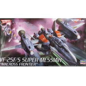 [마크로스 프라모델] 1/72 마크로스 프론티어 VF-25F/S 슈퍼 메사이어  [4967834657274]
