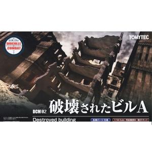 DCM02 1/144 디오코레 파괴된 빌딩 A  [4543736311850]