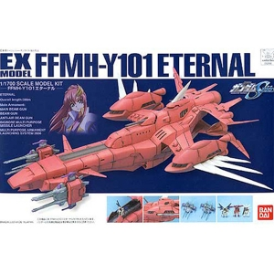 [EX-21]1/1700 FFMH-Y101 ETERNAL - 건담시드 이터널[4543112321350]