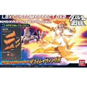 LBX 커스텀이펙트 DX2  [4543112813480]