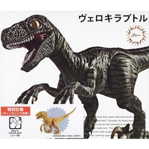 자유연구 시리즈 공룡편 - 벨로키랍토르  [4968728170947]