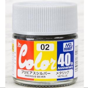 [AVC 02] Mr.컬러 40주년 기념 프리비어스실버  [4973028631487]