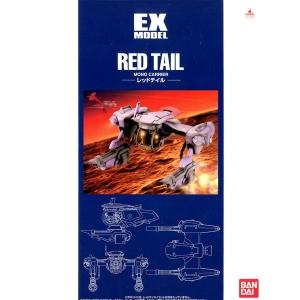 [EX-06] RED TAIL - 카우보이 비밥 레드테일 mono carrier[4543112075895]