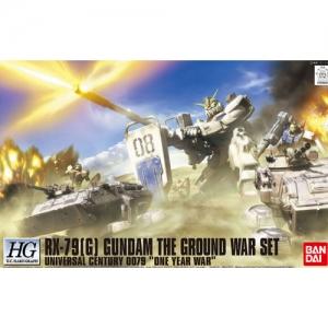 [HGUC]1/144 RX-79(G) GUNDAM THE GROUND WAR SET - 육전형 건담 지상전셋트 - 강력추천[4543112599452]