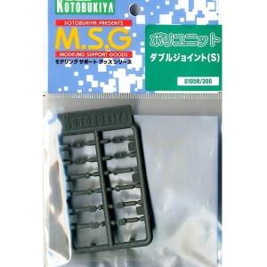 M.S.G 폴리유닛 [D105R] 더블조인트(S)  [4934054260027]
