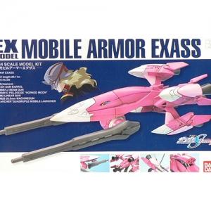 [EX-22]1/144 MOBILE ARMOR EXASS - 건담시드 모빌아머 에그자스[4543112340474]