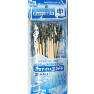 PPC-Nn10 잡기 쉬운 도장봉 소(20개입) [4534966002175]
