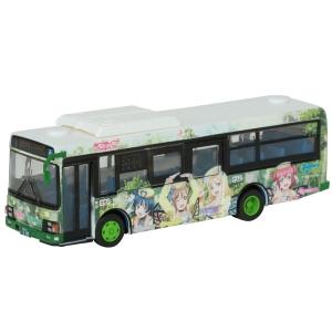1/80 전국 버스 콜렉션80 JH040 이즈하코네버스 러브라이브! 선샤인! 래핑버스 4호차  [4543736311171]