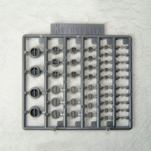 M.S.G 모델링 서포트 굿즈 프라유닛 P111R 마이너스몰드2  [4934054259458]