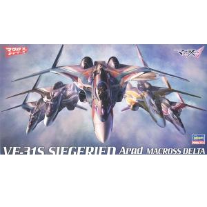 1/72 마크로스 델타 - VF-31S 지크프리드 아라드기  [4967834658615]
