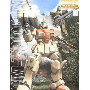 [MG] RGM-79(G) GM 육전형 짐  [4543112039071]