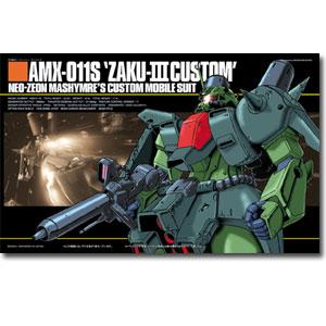 [HGUC 003] AMX-011S 자쿠3 커스텀  [4573102557261]