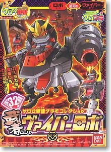 [케로로중사] NO.32 무사 바이퍼 로봇