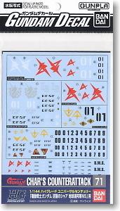 [건담데칼 71] HGUC 1/144 역습의 샤아 지구연방군MS (습식) [4543112602350]