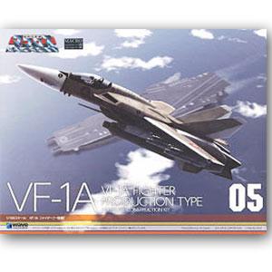 (초시공 요새 마크로스) 1/100 VF-1A 파이터 (일반기)-4943209190553