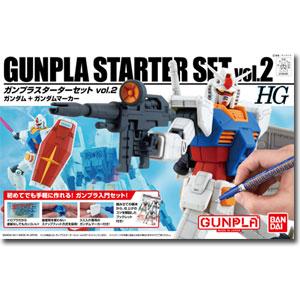 [HGUC]1/144 GUNPLA STARTER SET 2 - 퍼스트건담 건프라 스타터세트2 + 건담마커 - MD추천[4573102574077]