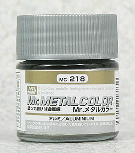군제락카(병) No.218 ALMINUME - Metal Color 알루미늄 메탈컬러[4973028738278]