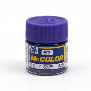 군제락카(병) No.67 Purple 퍼플(보라색)(10ml)-기본색(유광)[4973028635249]
