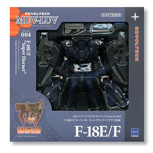 [리볼텍] 마브러브 얼터너티브 [F-18E/F 슈퍼 호넷 Black Knives Ver.] [4582225004446]