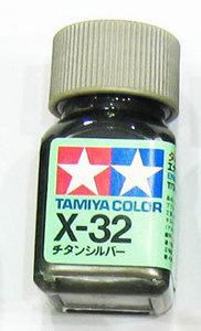[타미야][에나멜도료 X-32] 티타늄 실버 (유광) [45135293]