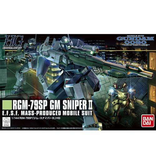 [HGUC 146] RGM-79SP 짐 스나이퍼2  [4543112779168]