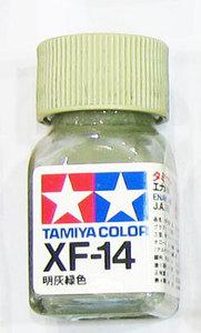 [타미야][에나멜도료 XF-14] J.A. 그레이 (무광) [49375541]
