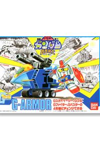 BB전사.28 G Armor 지아머- (4902425275505)