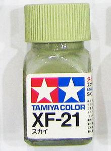 [타미야][에나멜도료 XF-21] 스카이 (무광) [45135521]