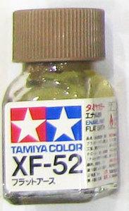 [타미야][에나멜도료 XF-52] 플랫 어스 (무광) [45135637]