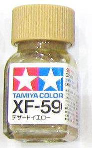 [타미야][에나멜도료 XF-59] 데저트 옐로우 (무광) [45135705]