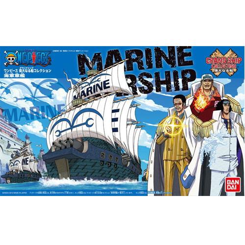 [원피스그랜드쉽 07] 해군 군함  [4573102556196]