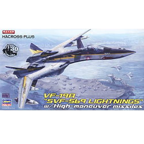 1/72 마크로스 플러스 - VF-19 A VF569 라이트닝스 W/하이메뉴버 미사일  [4967834657991]