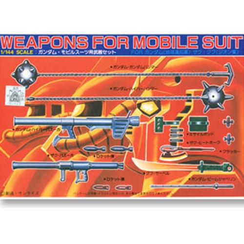 1/144 MS 0079 Weapons Set  웨폰세트 -강력추천 [16][4902425086644]