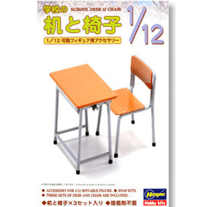 [프라모델] 1/12 학교 책상 및 의자  [4967834620018]