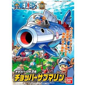 [원피스] 쵸파 로봇 3호 잠수함  [4573102580009]
