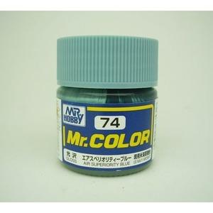 군제락카(병) No.74 Air Superiority blue 에어 슈페리어리티 블루(10ml)-항공기(유광)[4973028635317]
